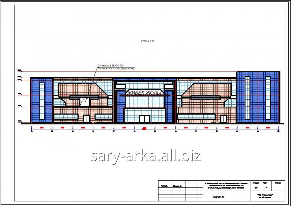 Заказать Строительство Торгово развлекательного центра в Кызылорде