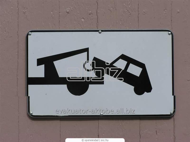 Заказать Услуги машин эвакуаторов в Актобе