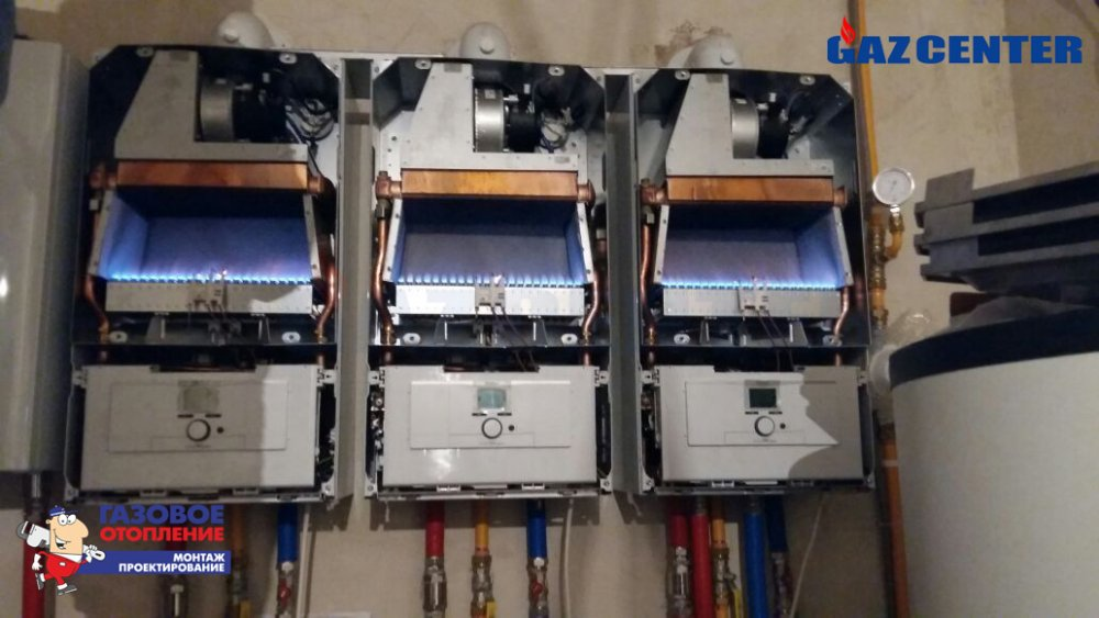 Order Service and repair of gas heating