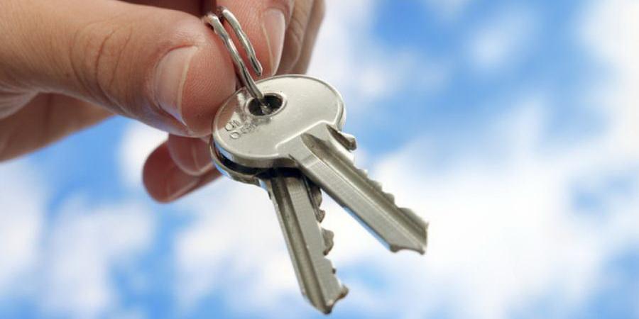 Заказать Изготовление дубликатов ключей