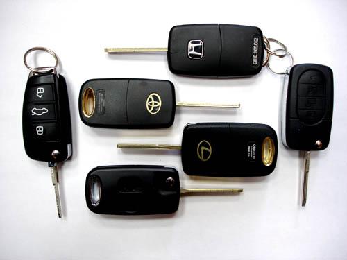 Заказать Изготовление автомобильных ключей