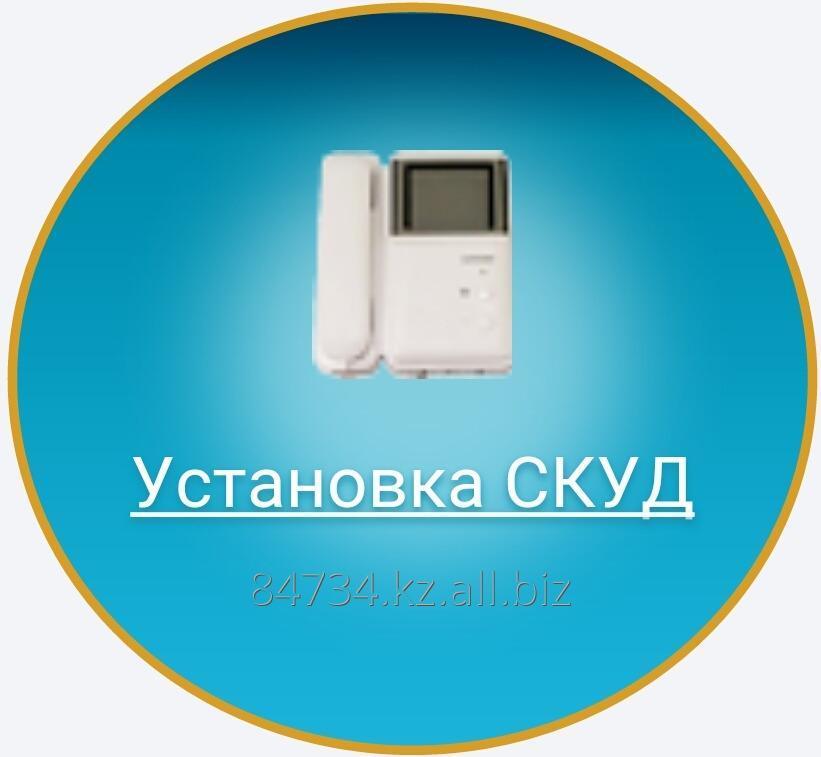Заказать Установка (монтаж) СКУД