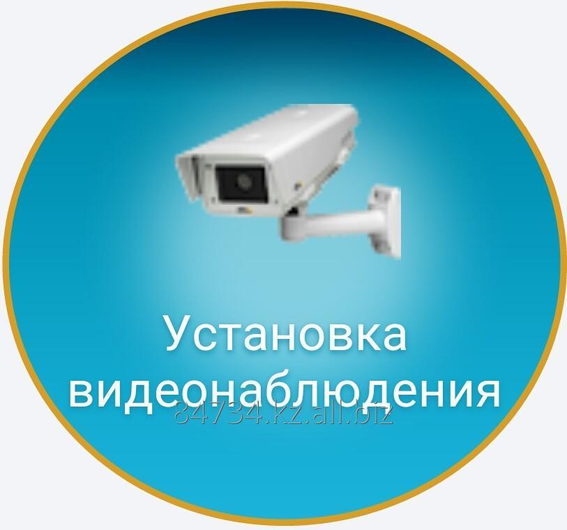 Заказать Монтаж видеонаблюдения