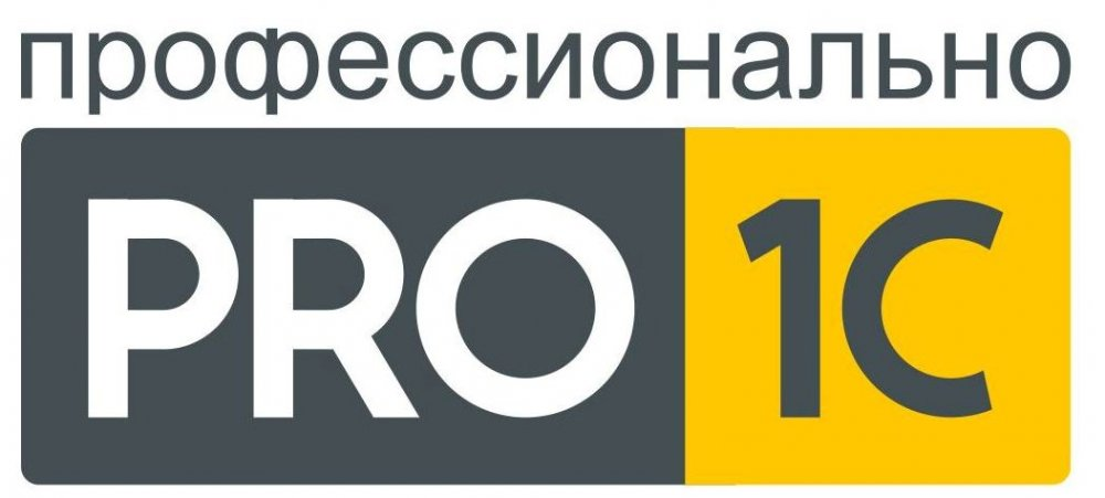 Заказать 1С:Бухгалтерия 8. Годовой отчёт форма 100.00. Изменения в законодательстве 2017