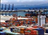 Заказать Доставка грузов под заказ с Китая