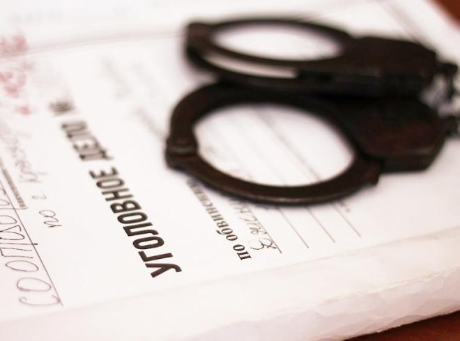 Уголовное / Гражданское Расследование