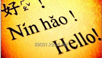 Заказать Письменный перевод
