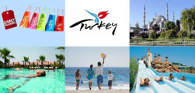 Заказать Отпуск в Турции всей семьей в июне