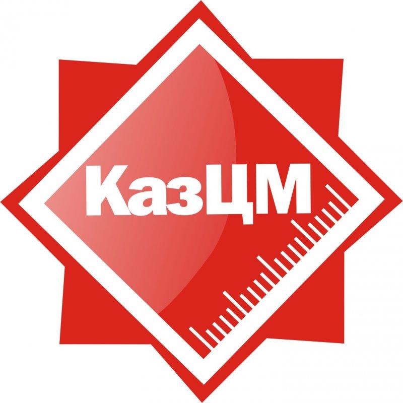 Заказать Поверка газоанализаторов Michell Instruments