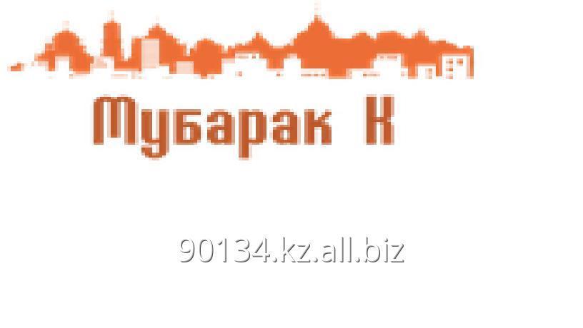 Заказать Поставка и реализация высококачественного горнообогатительного оборудования