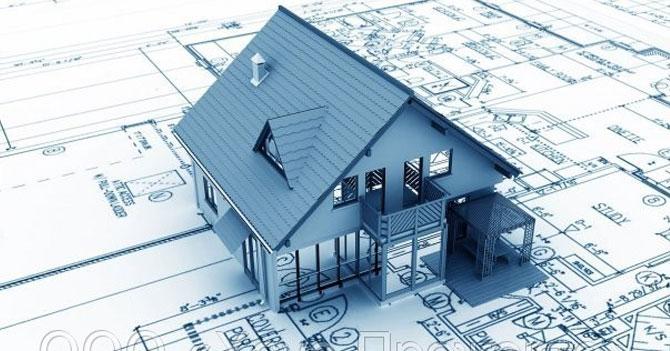 Заказать Проектирование жилищного строительства