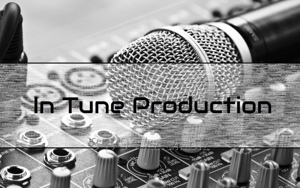 Заказать Студия звукозаписи в Алматы   In Tune Production
