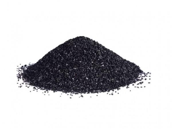 Заказать Утилизация отработанного активированного угля