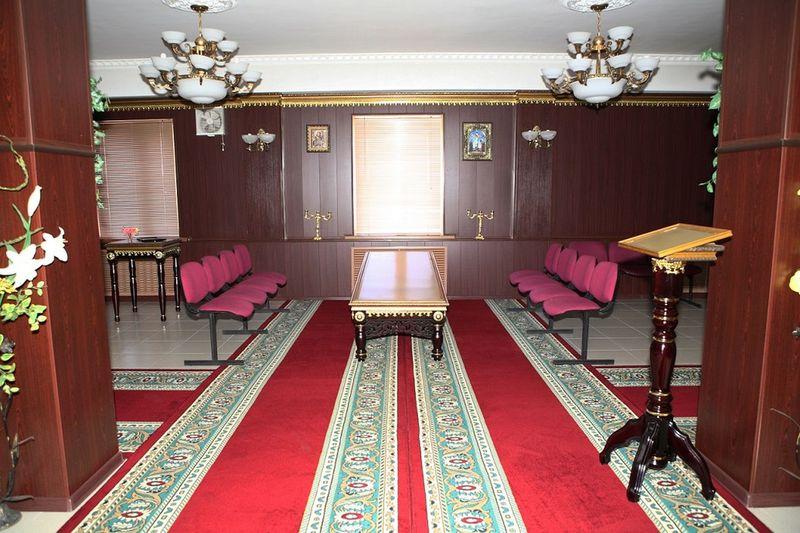 Заказать Ритуальный зал для прощания