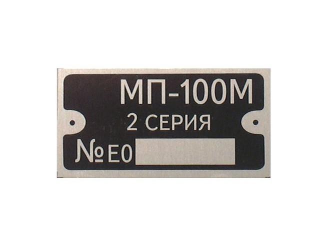 Изготовление изделия по технологии металлофото