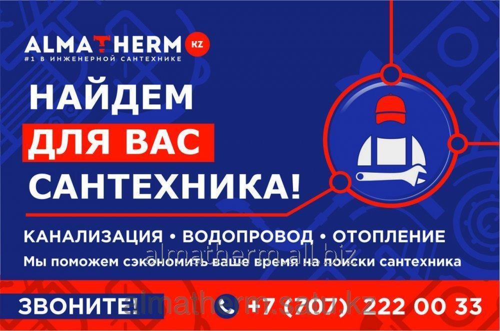 Монтаж радиаторов в Караганде