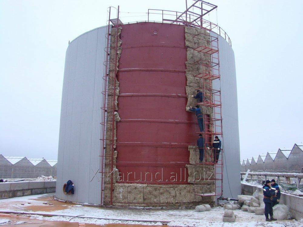 Order Thermal insulation