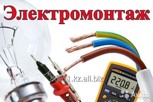 Заказать Электромонтаж