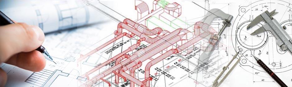 Проектирование систем инженерных