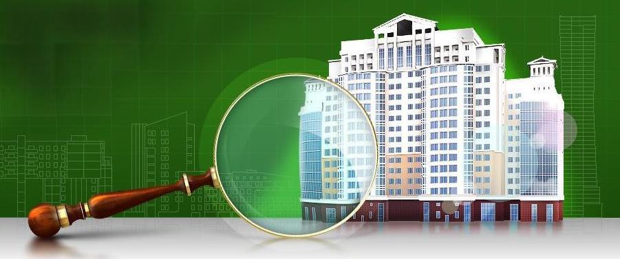 Диагностика здания и сооружения