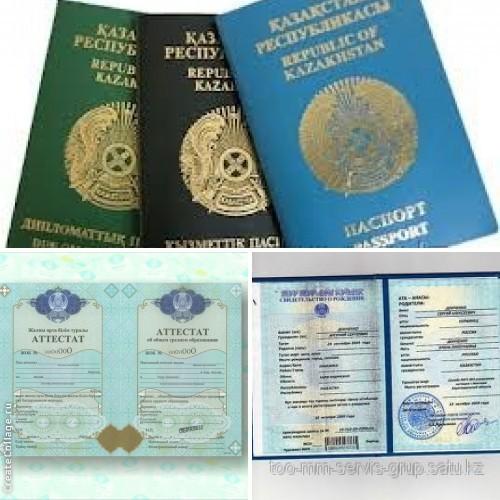 Перевод сертификатов, свидетельств, справок, документов личного характера