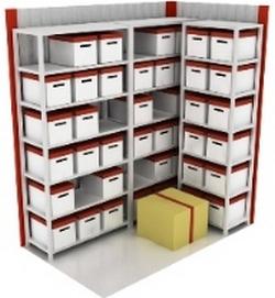 Заказать Прием документов на хранение