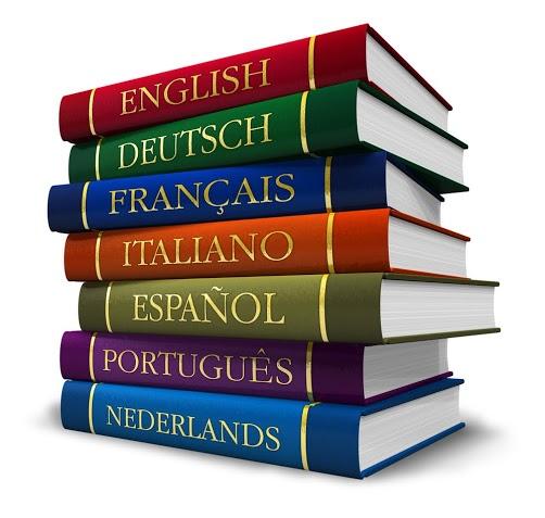 Письменный перевод на Азербайджанский