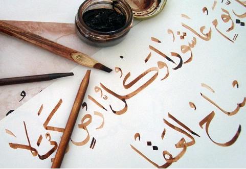 Письменный перевод на Арабский