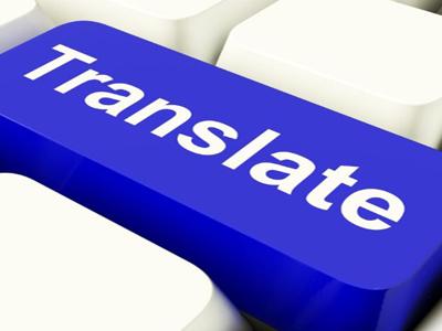 Письменный перевод на Испанский