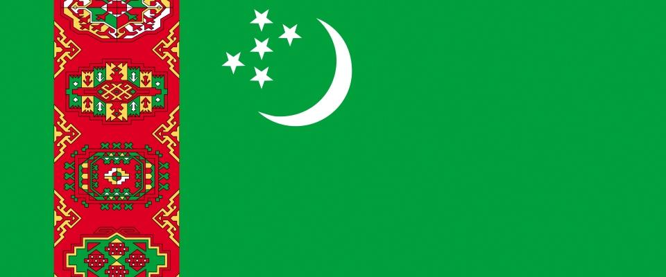 Письменный перевод на Туркменский