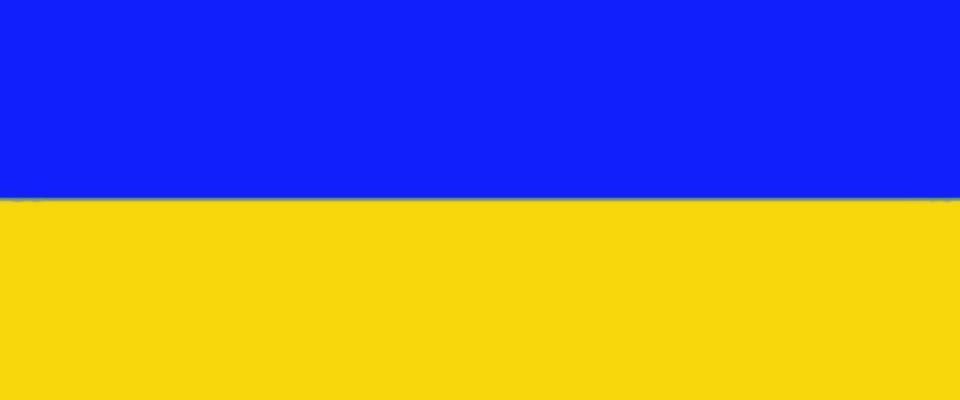 Письменный перевод на Украинский