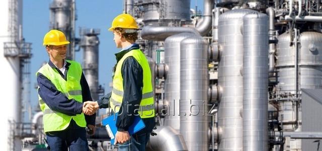 Заказать Экспертиза промышленной безопасности