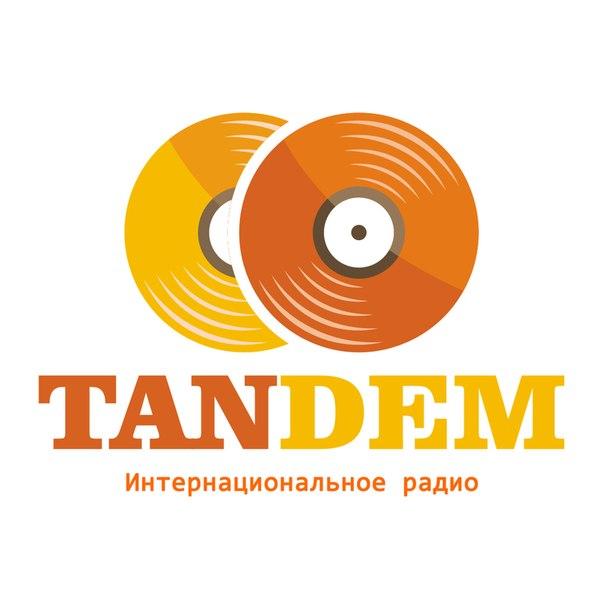 Заказать Размещение рекламы на радиостанции Тандем в городах Актобе, Атырау, Актау.
