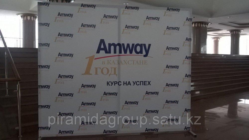 Аренда Пресс стены в Алматы конструкции, арт. 4363609