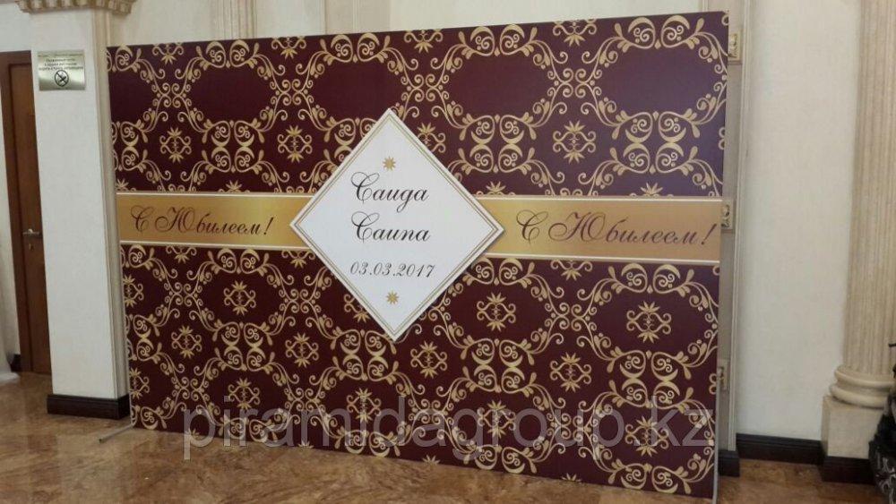 Аренда пресс стены в Алматы, арт. 42643343