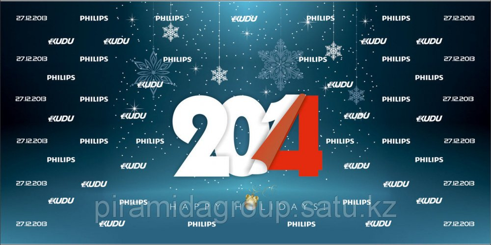 Новогоднее оформление банеры в Алматы, арт. 14566059