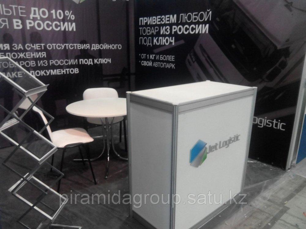 Изготовление выставочных стендов в Алматы, арт. 2264189