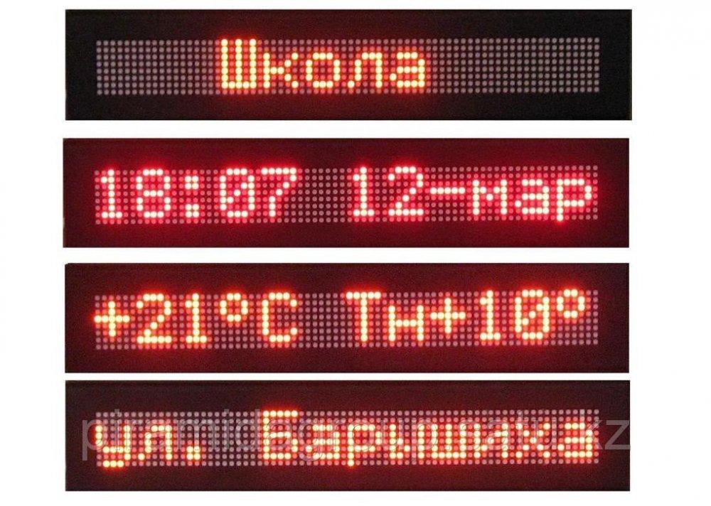 Изготовление бегущей строки в Алматы., арт. 4526818