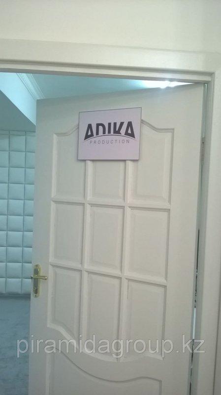 Изготовление табличек в Алматы, арт. 40388466