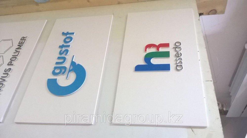 Изготовление таблички на дверь в Алматы, арт. 42425608