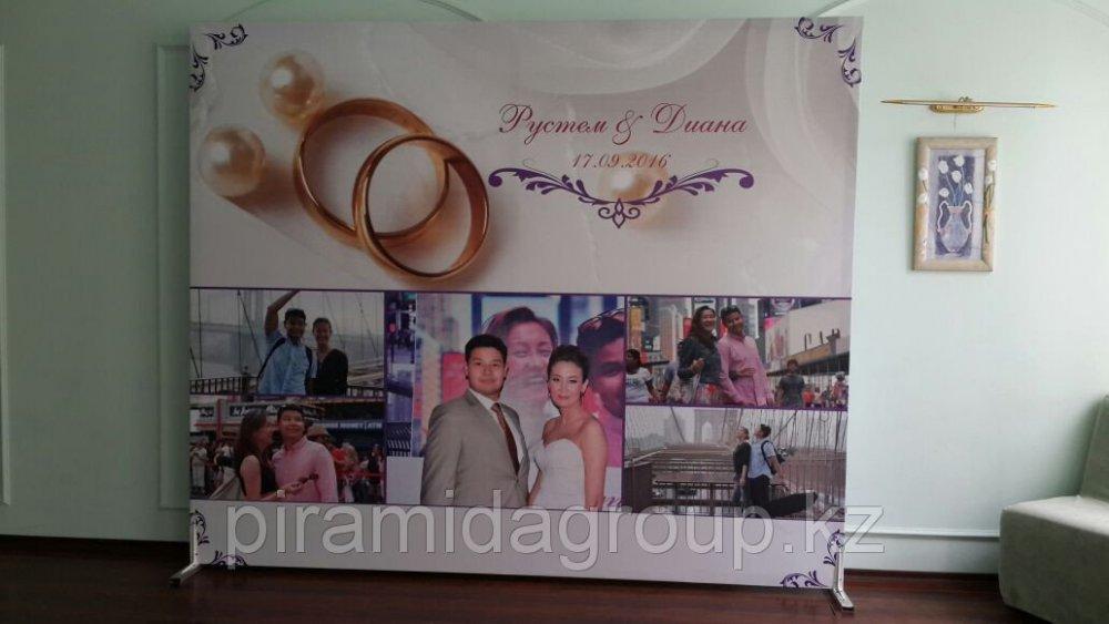 Аренда пресс стены на свадьбу в Алматы, арт. 37563363