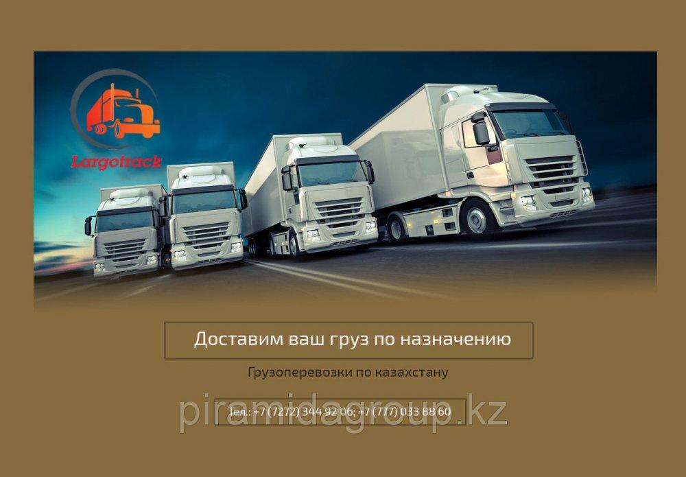 Дизайн баннера в Алматы, арт. 33233009