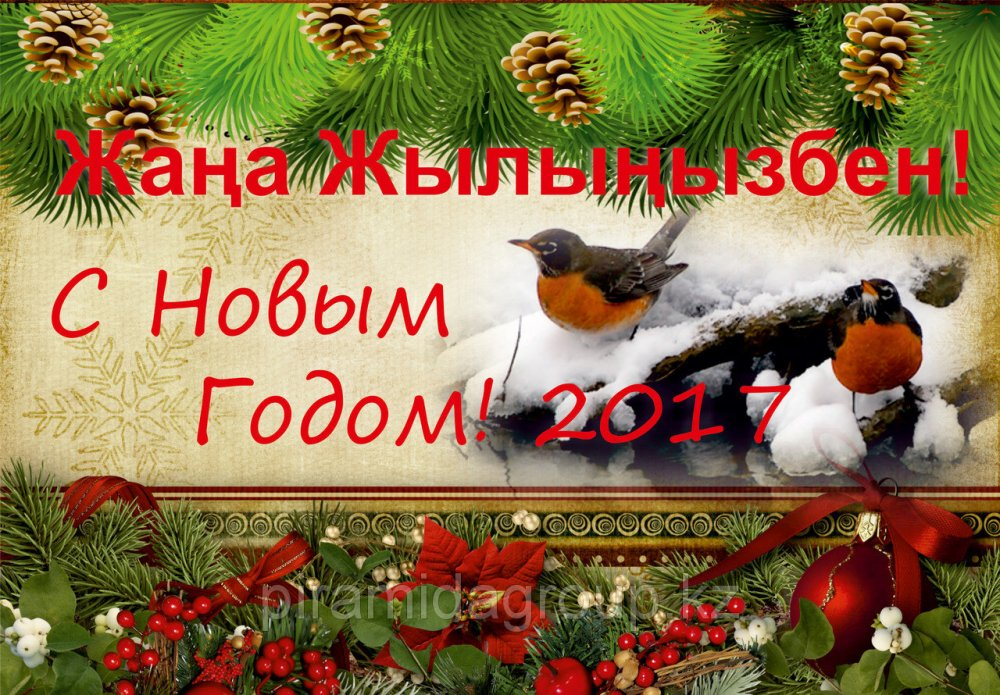 Дизайн баннера на Новый год, арт. 37812966