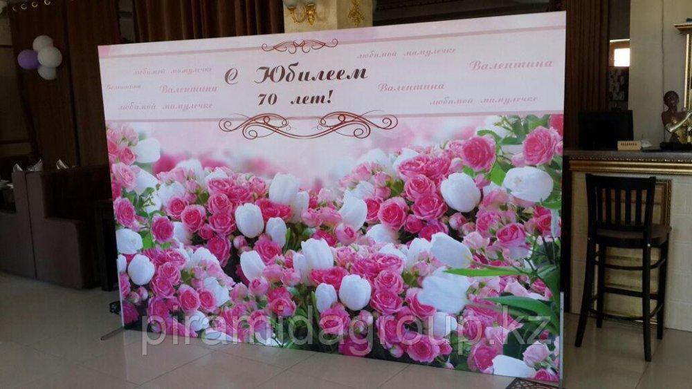 Дизайн баннера наюбилей в Алматы, арт. 44567265