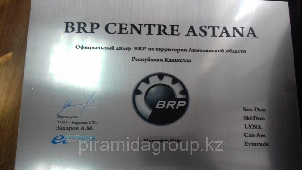 Металлическая табличка в Алматы, арт. 37562956