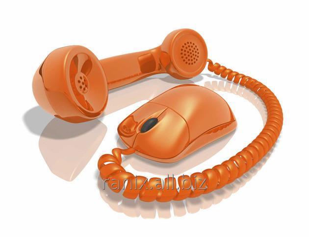 Заказать IP-телефония
