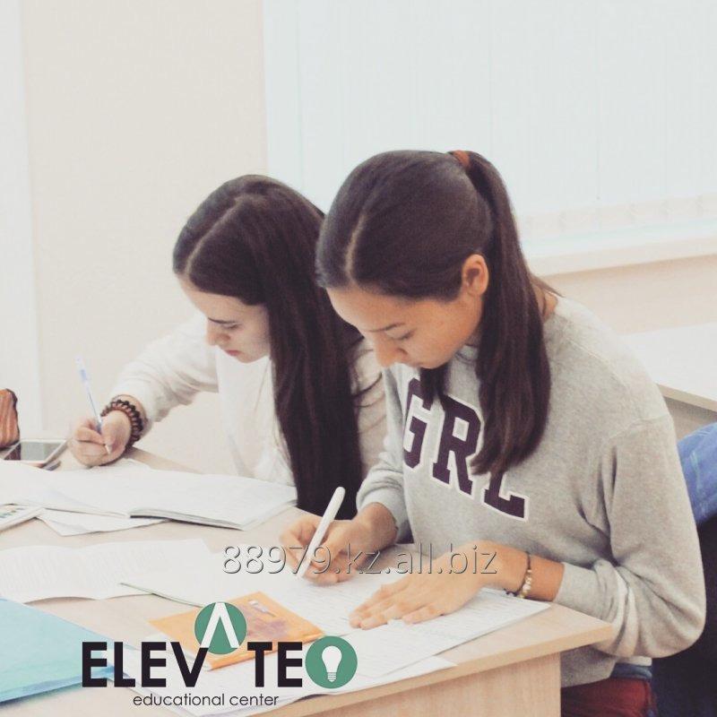 Заказать Курсы английского языка в Астане