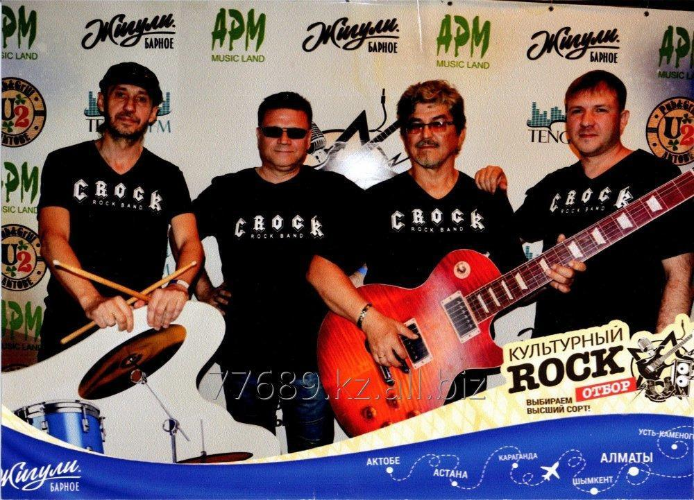 Заказать Рок группа на корпоратив, Казахстан, Россия, рок группа CROCK