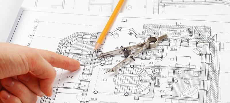 Заказать Проектирование гражданских и промышленных объектов