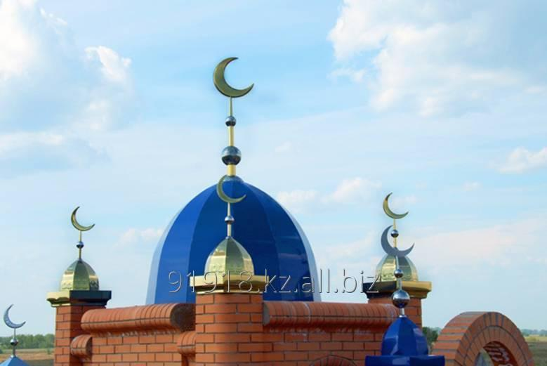 Заказать Ритуальный магазин «Мусульманский»